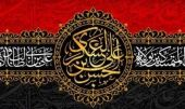 ادامه مطلب: برگزاری مراسم  شهادت امام حسن عسکری علیه السلام